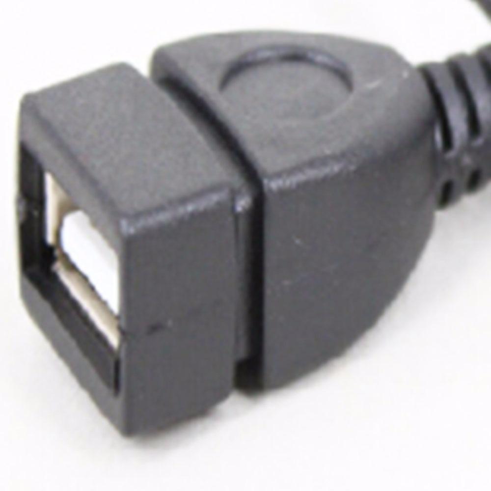 Neue Schwarz 3,5mm auf Usb kabel Adapter Audio Aux Jack Männlich ...
