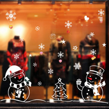 Christmas Decoration Wall Sticker PVC Vinyl Removable Snowman Pattern Home Window Decal Decorations