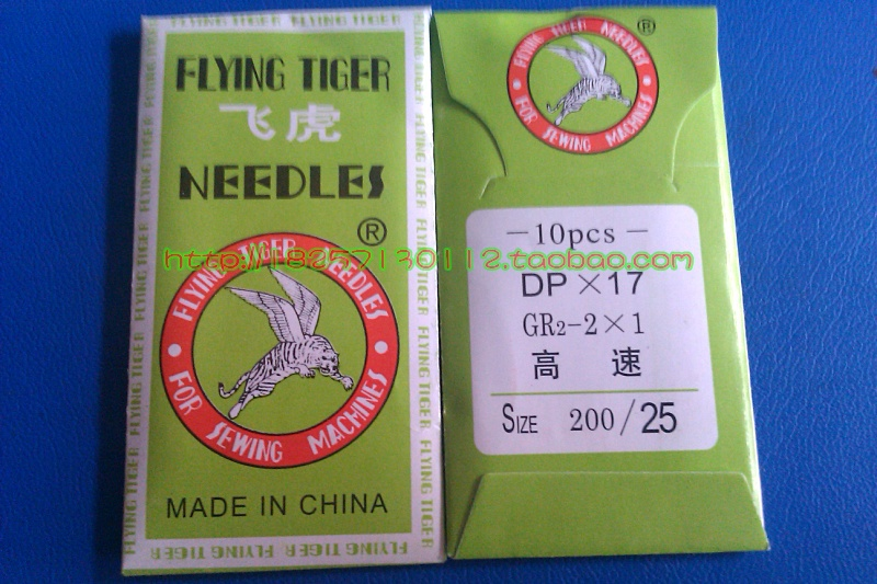 DPx17 200 25 500Pcs Lot Industrial Lockstitch Sewing Machine Needles Flying Tiger Brand Free Shipping Best