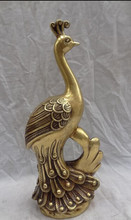 "JP S62 14"" Chinese Brass Auspicious Bird Phoenix Good Fly Peacock Peafowl Tail Statue(China)"