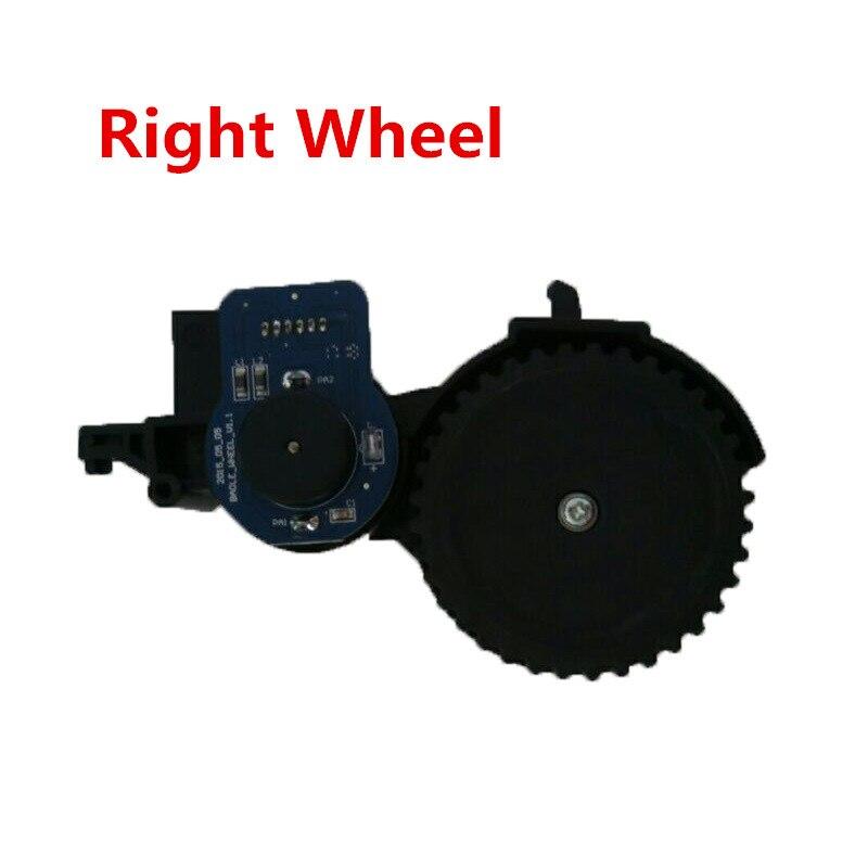 1pcs Vacuum Cleaner Parts Applicable for proscenic kaka series proscenic 790T 780TS JAZZS Alpaca Plus Right Wheel/Left Wheel