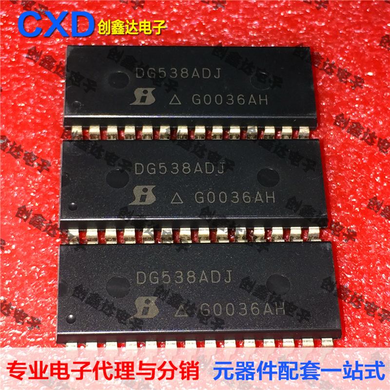 FreeShipping DG538 DG538ADJ in Replacement Parts Accessories from Consumer Electronics