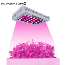 Mars Pro II Epistar 800W LED Grow Light Hydroponic Best for Veg Flower Plant for Indoor Medical Herbs growling plant light