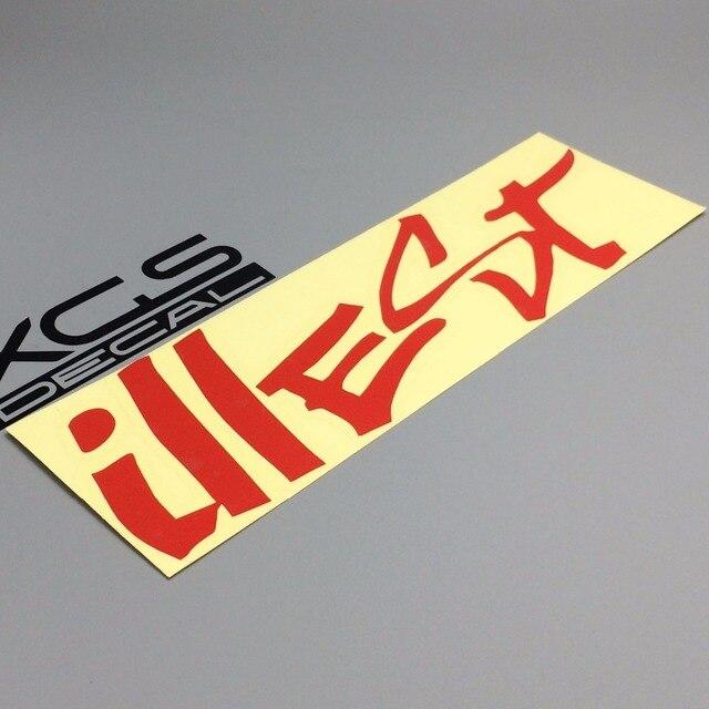 XGS DECAL Car Decals Hellaflush Cool Illest Cm X Cm Vinyl - Vinyl stickers for motorcyclesaliexpresscombuy hellaflush car stickers vinyl waterproof