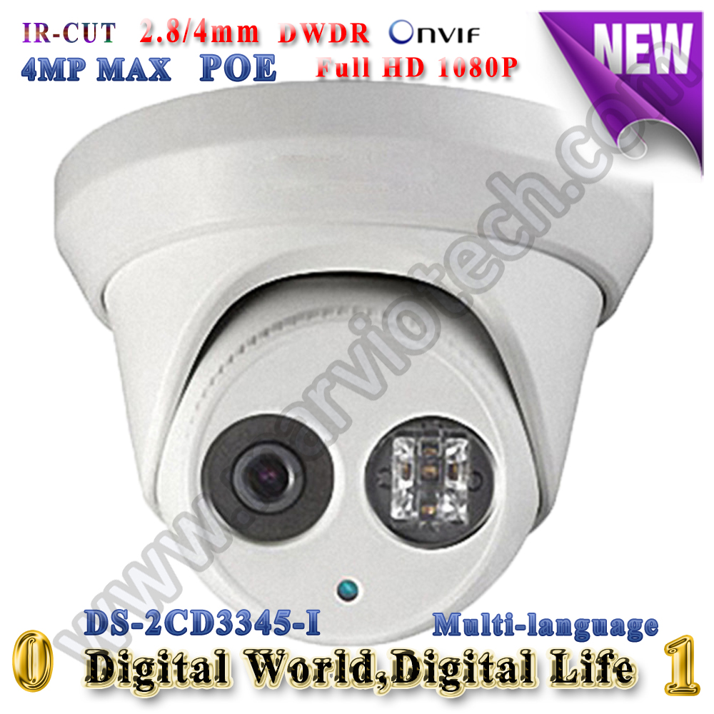 H.265 DS-2CD3345-I hikvision ip camera poe 4MP ip cameras outdoor waterproof IP66 security network Video Surveilance camera cctv hikvision ip camera 4mp bullet security camera with poe network camera ds 2cd2042wd i video surveillance 4pcs lot dhl shipping
