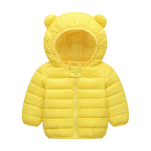 цена на Baby Girl Boy Clothes Down Jackets Children Clothing Autumn Winter Kids Hoodies Coat Toddler Boys Warm Outerwear 1 2 3 4 5 Years