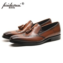 Vintage Man Formal Dress Brogue Shoes Genuine Leather Pointed Toe Slip on Flats Breathable Carved Men's Wingtip Loafers SS390
