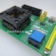 Test-Socket LPC2138 LQFP64 Seat IC
