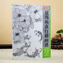 new Chinese painting line drawing book Color pencil Flower Birds and insect coloring book Engraving pattern for beginner