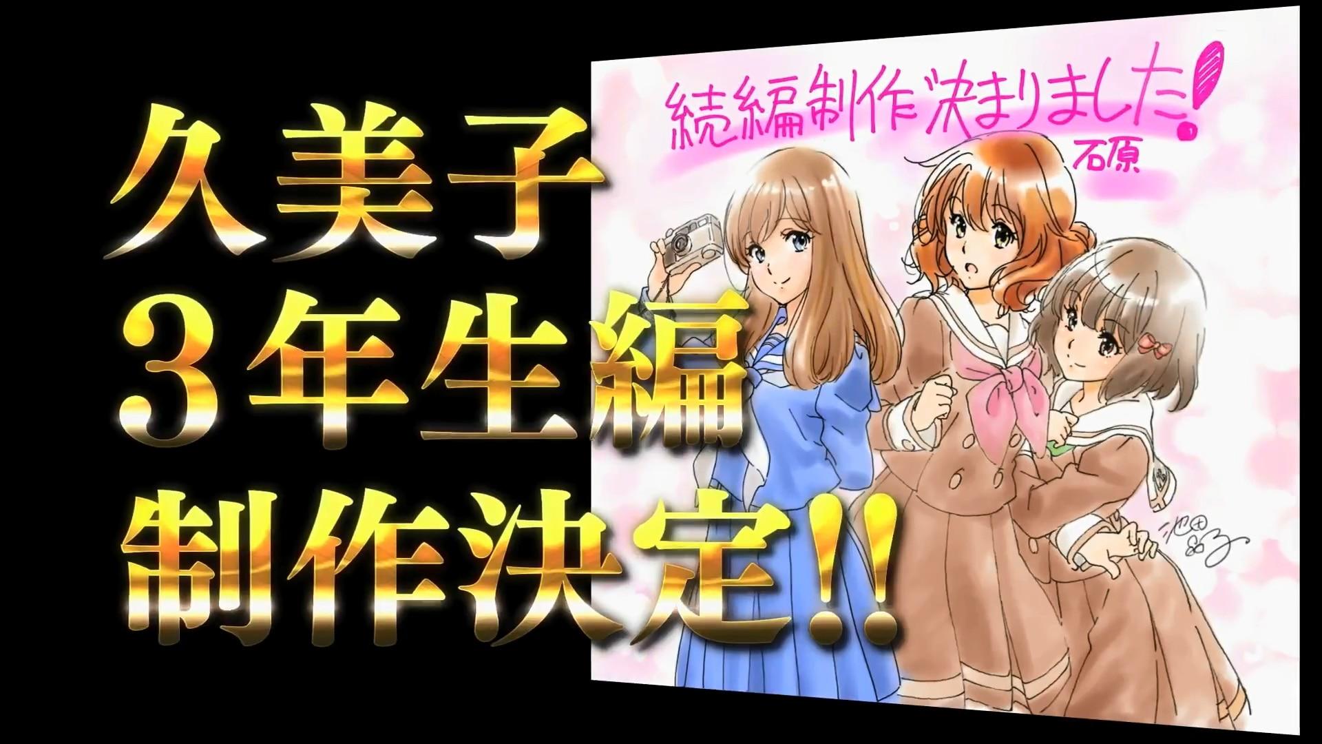 """吹响上低音号续篇""""久美子3年级篇""""制作决定! 京阿尼 ACG资讯 第6张"""