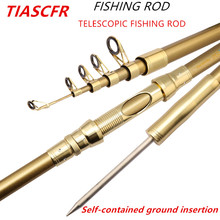 TIASCFR Telescopic Super Hard   Fishing Rod 1.8M  3.6M Portable Spinning  Cast Rod Sea Fishing Rod Carp Fishing Gear