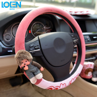 Car Styling Women Girls Car Steering Wheel Cover Cartoon Cute Pink Winter Cute Profile Universal Interior Accessories Set Women