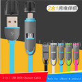 Универсальный 2 в 1 Multi 1 М 8 Pin USB Зарядка Кабель Синхронизации Данных для iPhone 7 5S 6 Плюс для iOS 10 для Samsung S7/S6/S5/S4 Android