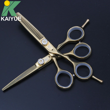Professional Scissors Set 5.5 inch Gold Cutting ScissorsThinning Hair Shears With Bag New Barbershop Styling Products BB55A-B