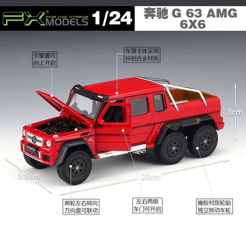 Купить с кэшбэком WELLY 1:24 High Simulation Model Toy Car Metal Benz G63 AMG 6X6 Alloy Diecast Vehicles For Kids Gifts Collection Free Shipping