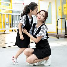 overall mother daughter dresses mommy and me clothes family look mom mum mama and daughter matching outfits 2PCS dress clothing