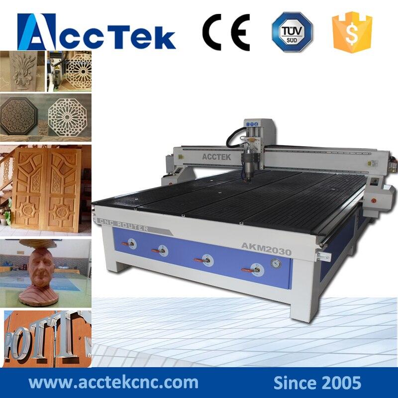 AKM2030  wood turning machine/economic manufacturer directly supply cnc router 2030