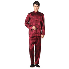 High Quality Chinese Men's Kung Fu Suit Silk Satin Tai Chi Wu Shu Sets Vintage Dragon Wu Shu Clothing S M L XL XXL XXXL011314(China)
