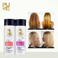 PURC lissage cheveux réparation et redresser dommages cheveux produits traitement kératine brésilien + shampooing purifiant pur 11.11