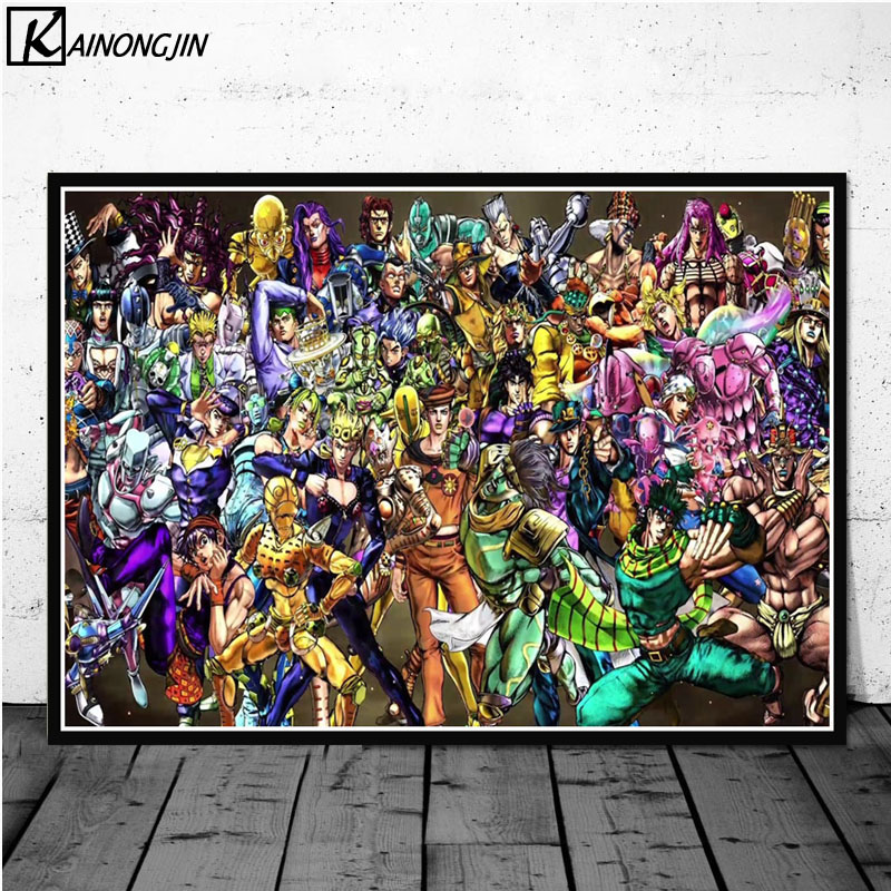 top 10 jojo silk poster ideas and get free shipping - d9k42e9a
