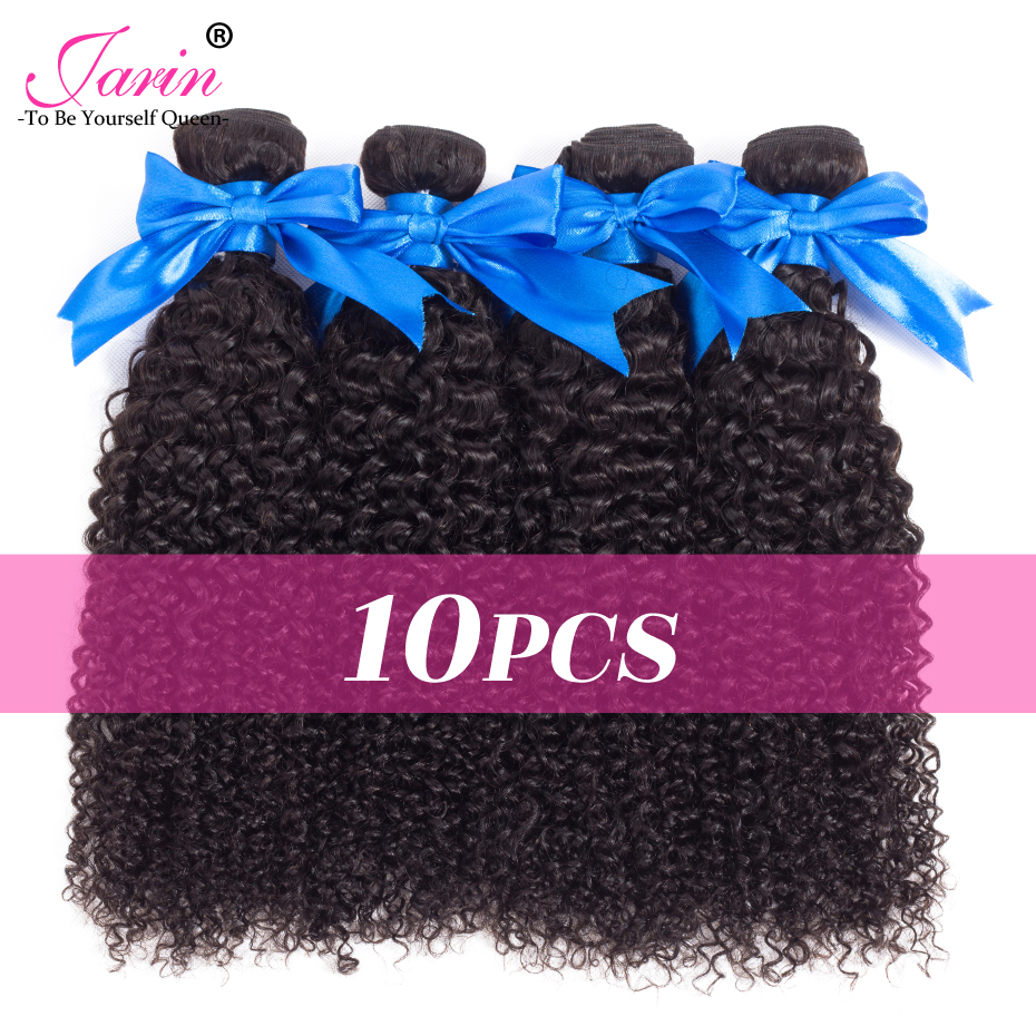 Jarin Afro Kinky Curly Hair 10 Bundles Natural Black Color 8-28 inch Brazilian Hair Remy ...