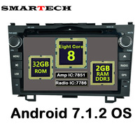 SMARTECH 8 Core Android 7 1 2 DVD 2G RAM 2Din Car Multimedia Stereo Radio Audio