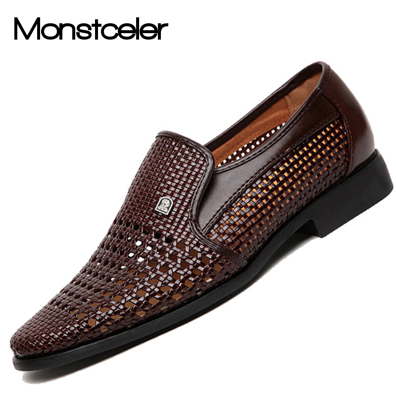 Leather Weave Slip On Shoes