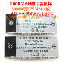 Wholesale 18650 Lithium Battery Heat Shrinkable Sleeve Packaging Leather Label Pvc Heat Shrinkable Film Battery Accessories the melting of 10kv heat shrinkable outdoor terminal wsy 10 3 1 heat shrinkable cable accessories 25 50 square