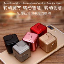 Metal Cube Square Spinner Aluminum Alloy Magic Cube Hand Spinner Whirlwind Square Finger Gyro EDC Decompression Toys B0464(China)