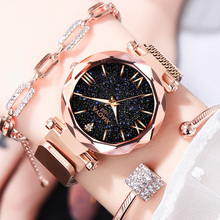 Luxury Women Watches Rose Gold Ladies Starry Sky Magnet Wristwatches Diamond Geometric Surface Casual Ladies Dress Quartz Watch цена