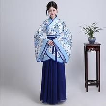 Chinese ancient clothing female traditional dress costume classical elegant blue and white porcelain style hanfu