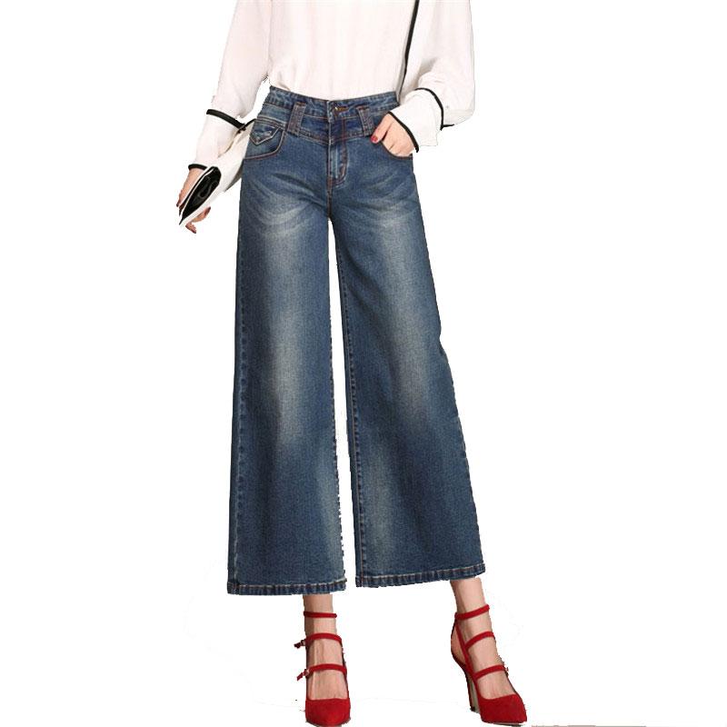 2017 New Flare Jeans Womens High Waist Boot Cut Jeans Fashion Denim Pants Loose Trouser  ...