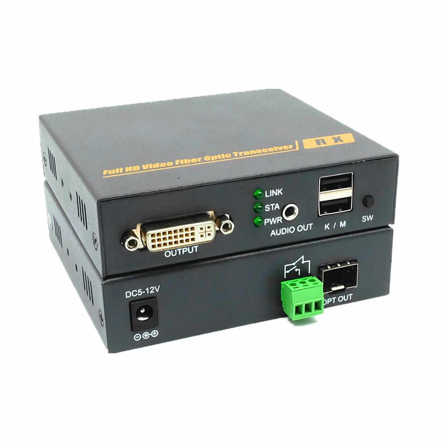 Dviオーディオrs232 usb信号光ファイバー経由kvmエクステンダー2キロメートル無損失遅延なしキーボードマウス光ファイバーdviビデオコンバータ