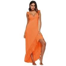 JSMY Women New Ruffled Beach Dress Outdoor Sunscreen Blouse Multi-purpose Mopping
