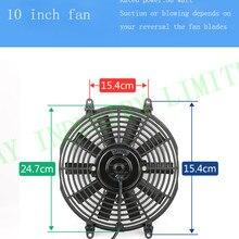 10 дюймов Универсальный Авто AC Электрический вентилятор 24 В 80 Вт тянуть ингаляции вентилятор с 10 прямые лезвия
