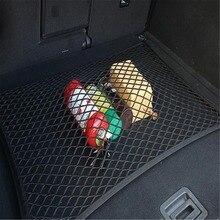 Автомобильный багажник, грузовая сетка, 4 крючка, автомобильный багаж для KIA SORENTO venga hyundai Avante Sonata Santafe i20 i30 HB20 Solaris ix35