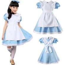 אליס בארץ הפלאות ילדי בנות תחפושת חדרניות לוליטה קוספליי תלבושות תלבושות סט