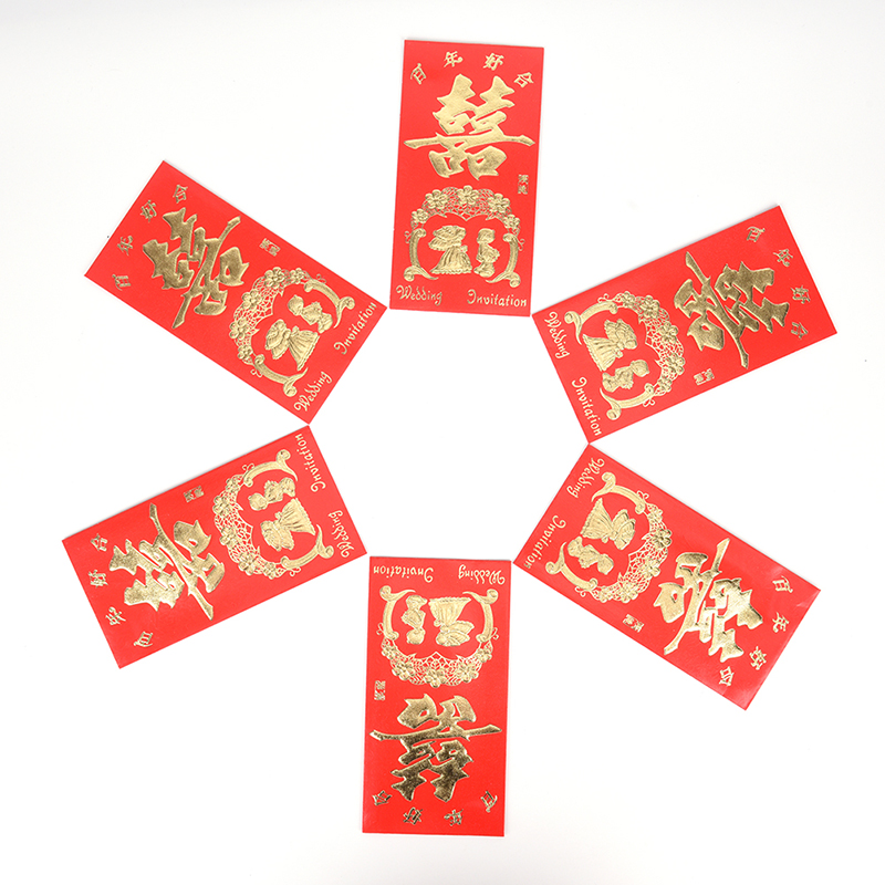 6pcs/set 16.5x8.5cm Chinese Red Best Wish Chinese New Year's Envelopes For Chinese Spring Festival's Gift In Red Envelopes Gift