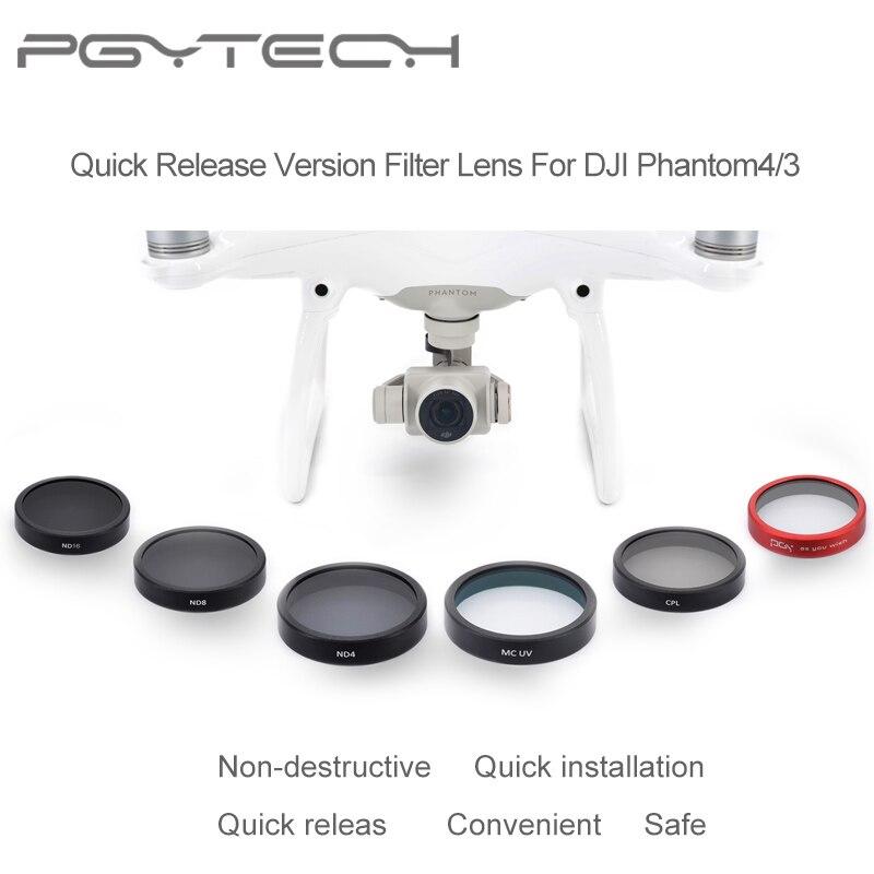 Стекло для камеры для бпла phantom набор фильтров для камеры mavik по дешевке
