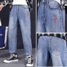 Denim Streetwear Wide Leg Pants Men Loose Letter Embroidery High Street Daddy Ankle-Length Jeans Male Summer Skateboard Trousers