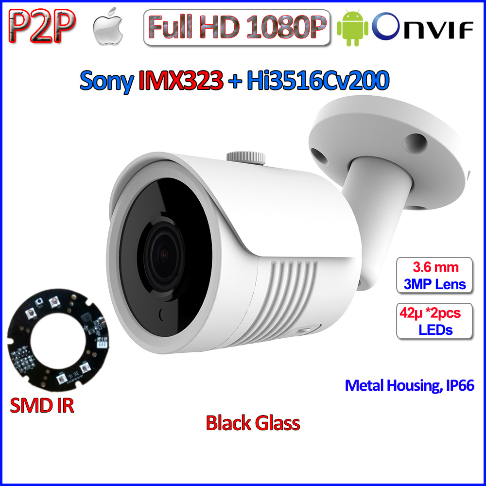 Best price 1080P mini ip camera IMX323 Sensor 2MP outdoor ip cam Night Vision CCTV, 3MP HD Lens, H.264, P2P, ONVIF 2.4 + bracket 1080p mini ip camera imx323 sensor 2mp indoor outdoor dome camera night vision cctv 3mp hd lens h 264 265 p2p onvif 2 4 full hd