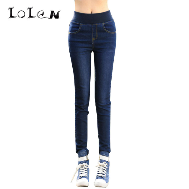 LOLEN Elastic Waist Jeans Slim High Waist Was Thin Receive An Abdomen Comfortable Casual  Pencil Pants Women