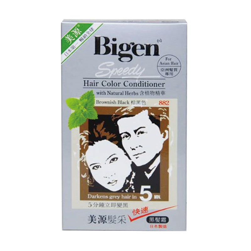 Bigen Hair Dye Color Conditioner With Natural Herbs Brownish Black