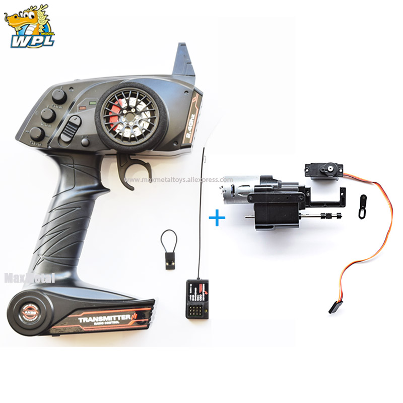 WPL Upgrade WPL OP Fitting Accessories Full Scale 3 Channel Remote Control Model Ship Model General