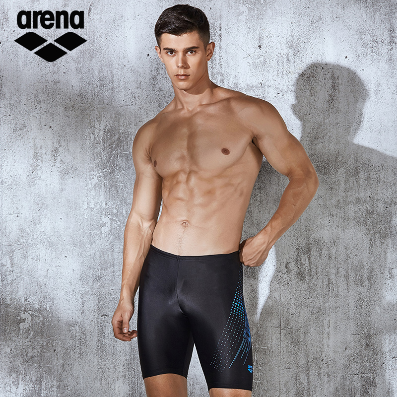 Arena Mens Swimming Trunk Fashionable Comfortable Quick Dry Swimming Pants Large Size Sports Type Swim Suit