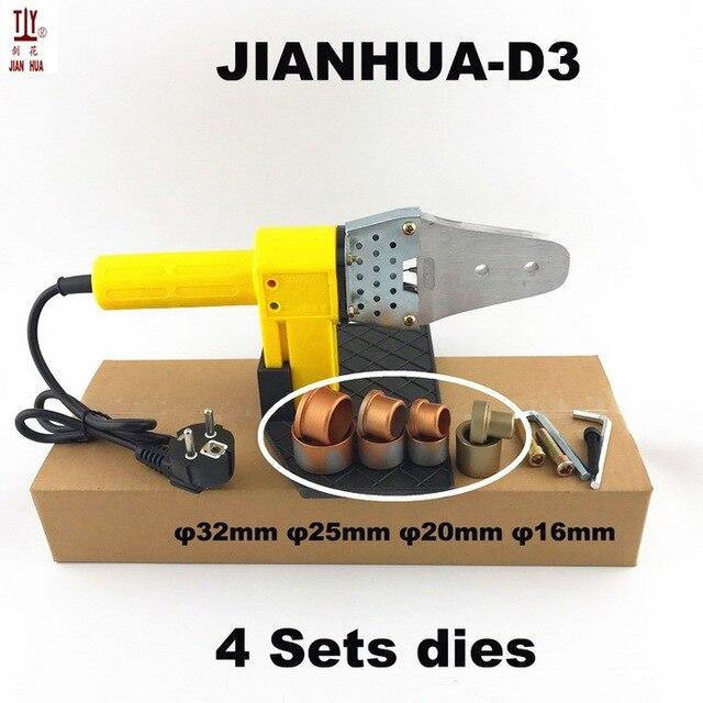 JIANHUA-D3