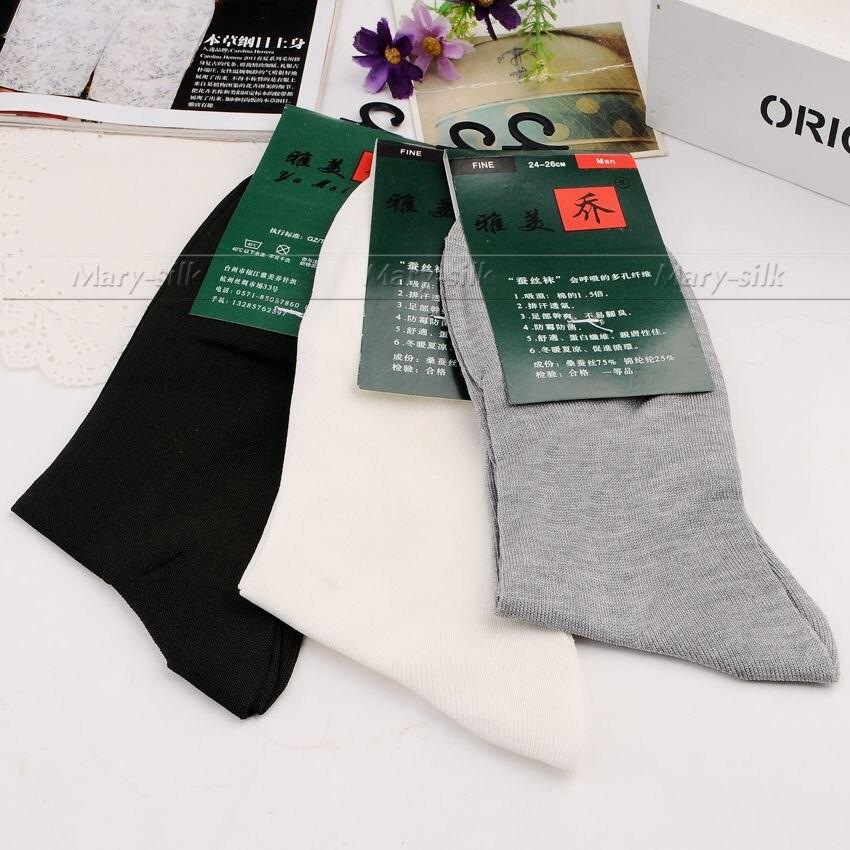 3 Pairs Mens 100% Silk Socks 100% mid Calf Free p&p Black White Beige Gray__ Fits summer  spring  Autumn Winter