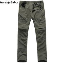 NaranjaSabor 2017 Summer Quick Dry Men s Pants Men Trousers Spring Thin Sweatpants Waterproof Army Pants