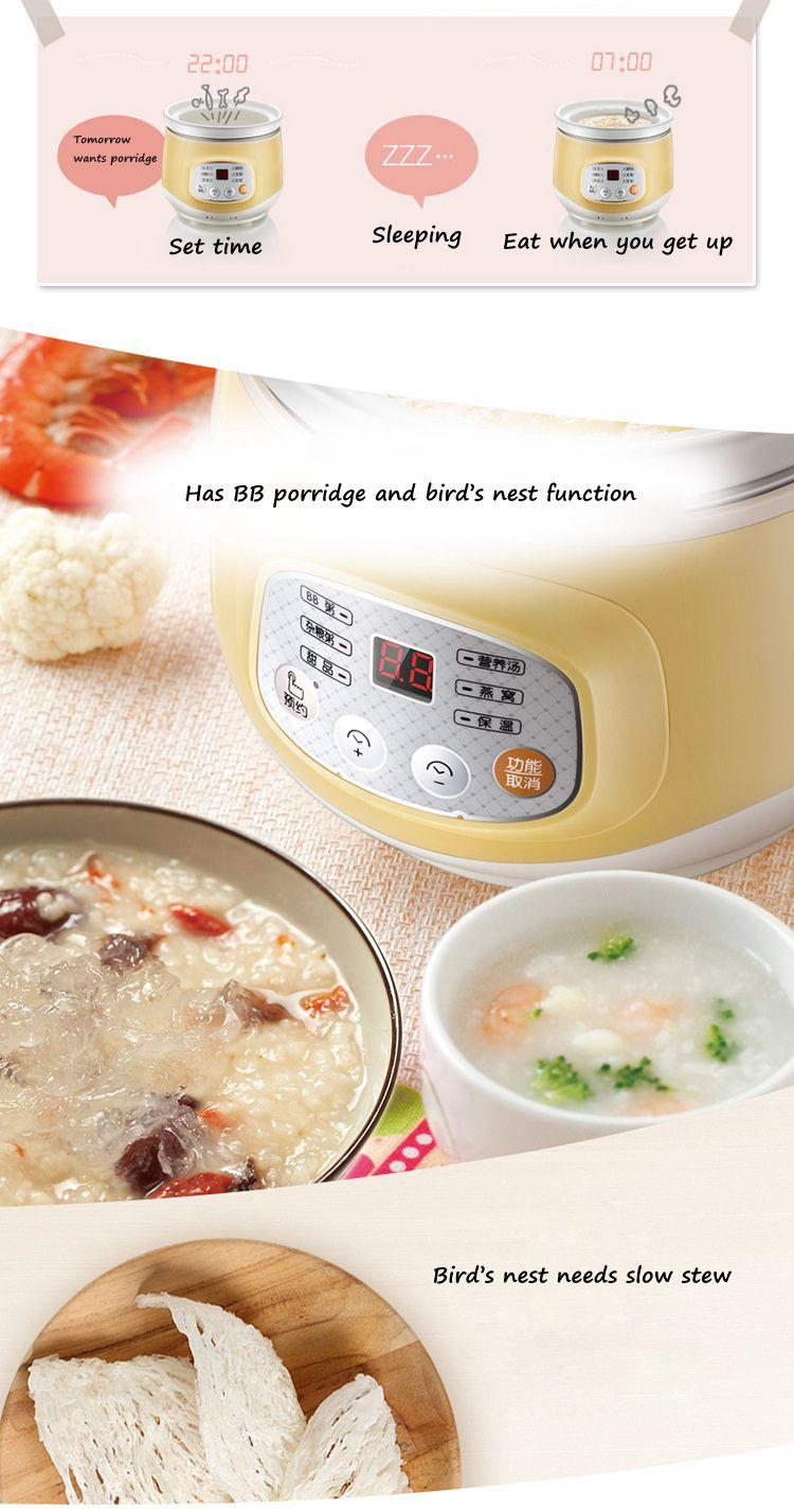 DMWD бытовая электрическая умная Мультиварка белая фарфоровая каша суповый аппарат для тушения мини Таймер контроль детского питания Пароварка 1л