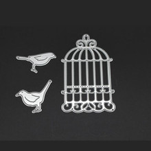 YLCD357 Bird Cage Metal Cutting Dies For Scrapbooking Stencils DIY Album Cards Decoration Embossing Folder Die Cutter Template(China)